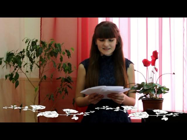Изображение предпросмотра прочтения – МаргаритаЛапсарь читает произведение «Она сидела наполу…» Ф.И.Тютчева