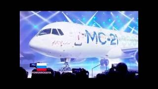 Irkut MC-21 - Worldwide Introduction