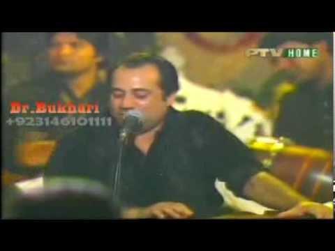 Ki Mohammad Say Wafa To Nay By Rahat Fateh Ali Khan