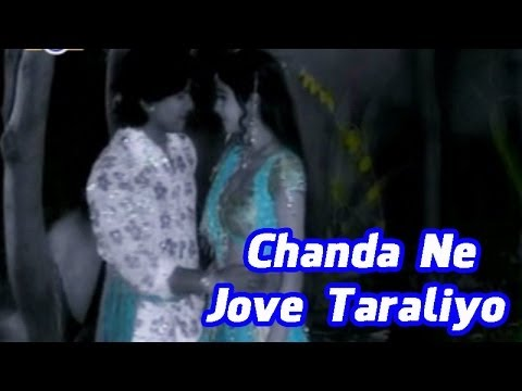 Chanda Ne Jove Taraliyo - Vikram Thakor, Mamta Soni - New Romantic Video Song