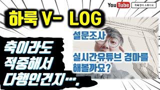 하룩브이로그-서울부산제주경마예상방송 새해복많이받으세요