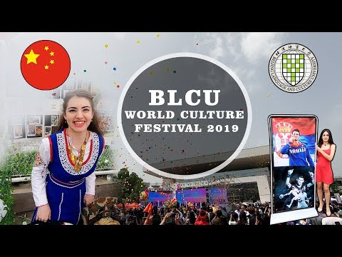 BLCU World Culture Festival 2019 (International Students) Part-2 - PAK BOY
