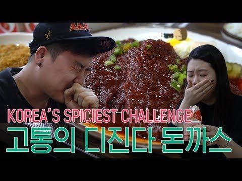 The Spiciest Food in Korea.. Spicy Tonkatsu I SPICY CHALLENGE ft. Hello Soho   Korea Food Guide
