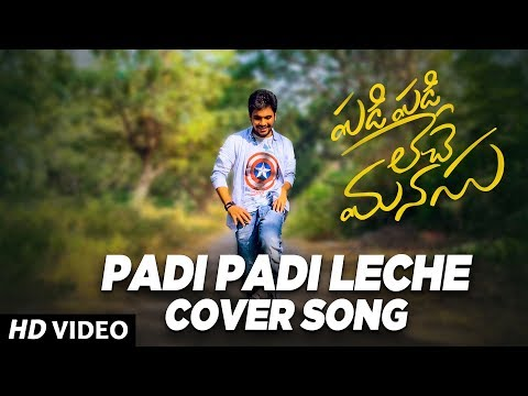 Padi Padi Leche Manasu Dance Cover Video Song 4K | Sharwanand, Sai Pallavi