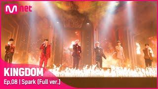 [풀버전] ♬ 불티 (Spark) - 잇츠원(보컬 유닛: 준회, 진환, 인성, 재윤, 뉴, 상연)