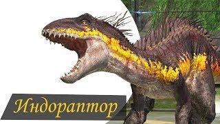 Индораптор Сильнейший Гибрид Мира Юрского Периода 2 | Прокачка Jurassic World The Game