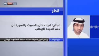 محمد الحمادي: لم يعد امام قطر سوى الذهاب إلى الرياض بأسرع وقت