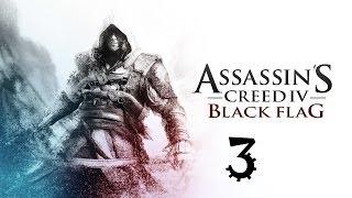 Assassin's Creed 4 Black Flag Walkthrough Part 3 PS3