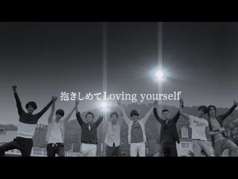 SOLIDEMO 君のままで 歌詞&動画視聴 - 歌ネット