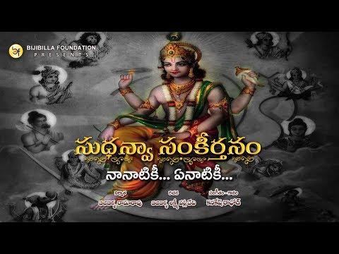 Naanaatiki - Kanakesh Rathod