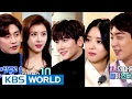Entertainment Weekly Ji Changwook Hyunwoo Lee Seyoung ENG 2017 01 30