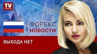 InstaForex tv news: Сырьевые активы 09.11.2018: BRENT, WTI, USD/RUB, USD/CAD