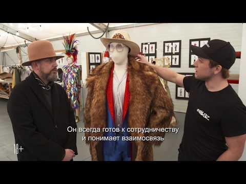 """Рокетмен - Фичер """"Костюмы в Рокетмене"""""""