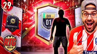 YES! SUPER RARE FUT RIVAL DIVISION 1 REWARDS! #FIFA19 Ultimate Team RTG #29