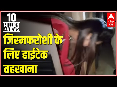 Mumbai Lotus Bar: Police finds Hi tech cavity in wall to hide girls