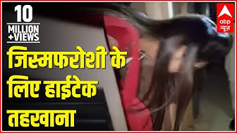 Mumbai Lotus Bar: Police finds Hi tech cavity in wall to hide girls