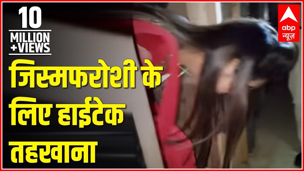 Download Mumbai Lotus Bar: Police finds Hi tech cavity in wall to hide girls