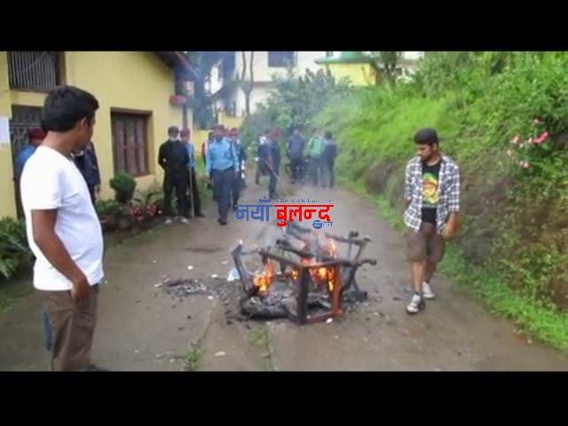 नेपाल विद्यार्थी संघ इलामले  मरब क्याम्पस प्रमुखको कुर्सी जलाए NAYABULANDA ONLINE TV