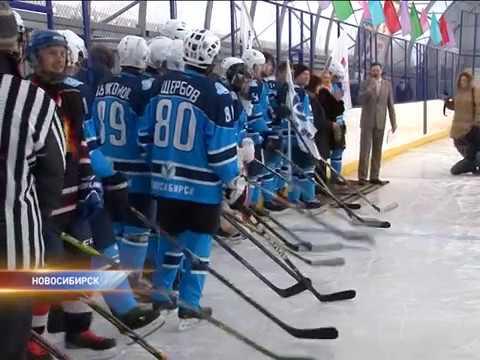 Турнир среди дворовых хоккейных команд стартовал в Новосибирске