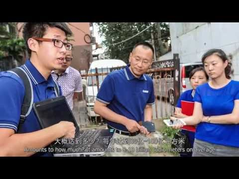 2015 Paulson Prize for Sustainable Cities Winner Anheng Group