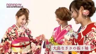 2012年に成人式を迎えるモデルの水沢エレナちゃん、上田眞央ちゃん、岩...
