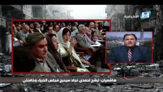 هاشميان: أحمدي نجاد حاول أن يقترب من الإصلاحيين ويتفق في ملفات خاصة مع حكومة روحاني