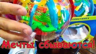 Іграшки, про які мріяли наші діти! Gamestil. (11.18 р.) Сім'я Бровченко.