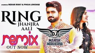 Ring Jhanjra Aali ( Remix ) || New Haryanvi Songs Haryanavi 2020 || Haryanvi Songs || Gk Record