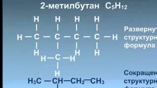 Видеоуроки Майер М.(химия)