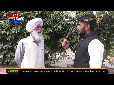 ਇੰਝ ਕੀਤਾ ਜਾ ਸਕਦੈ ਝੂਠੇ ਕੇਸਾਂ ਦਾ ਮੁਕਾਬਲਾ | Punjab Speaking | Human Rights |