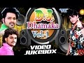 Dj Dhamaka || Vol 1 || Pawan Singh & Khesari Lal || Video Jukebox || Bhojpuri Hot Songs 2016 New video