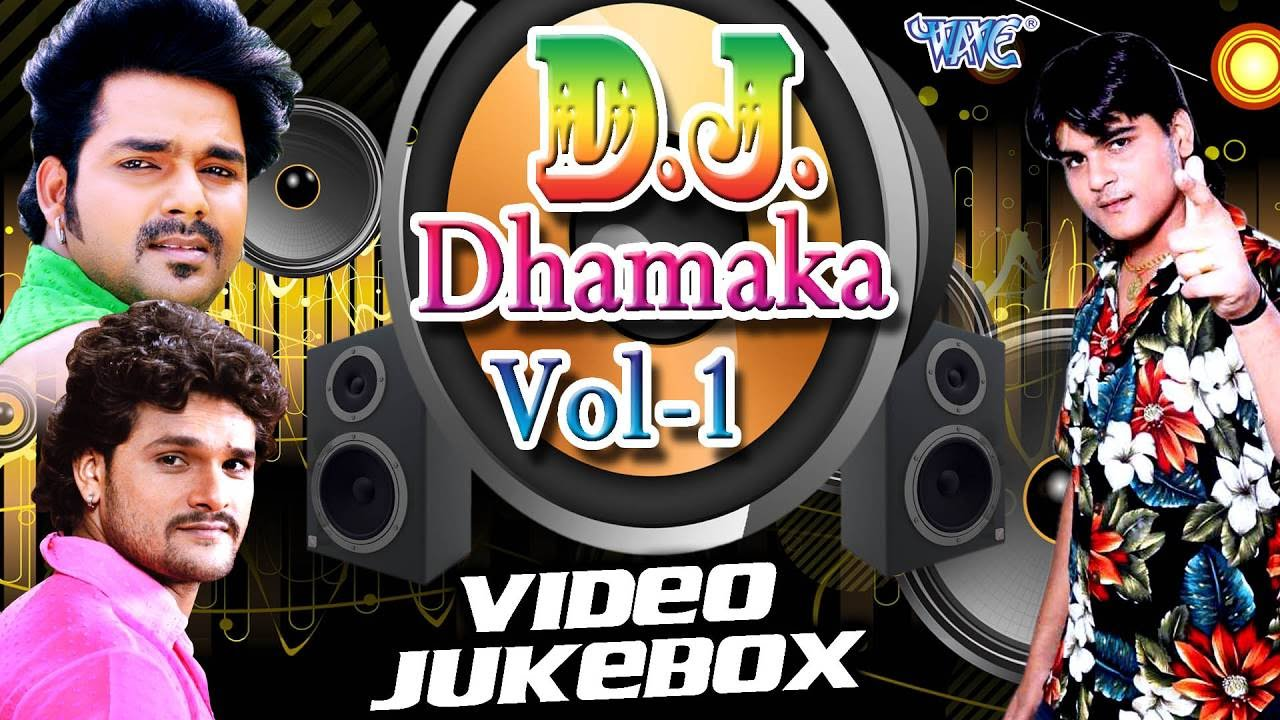 New bhojpuri picture download video gana dj hd