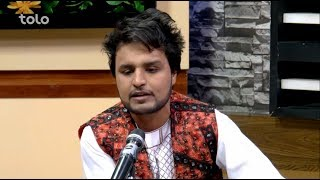 بامداد خوش - موسیقی - اجرای آهنگ های زیبا به آواز شکران خان