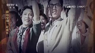 新中国首部体育彩色故事片 《女篮5号》带来久违的生命活力【中国电影报道 | 20190711】