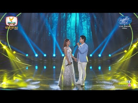 Cambodian Idol Season 3 Live Show Final | នី រតនា ft ឈិន ម៉ានិច្ច - នារីក្នុងសុបិនបងជាអ្នកណា