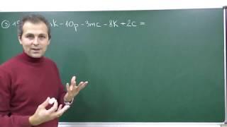 Алгебра 7. Урок 6 - Разложение на множители 1 - вынесение общего и группировка