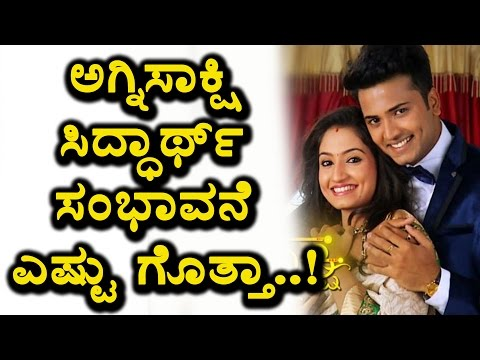 Agnisakshi serial siddharth salary reveled | Agnisakshi serial episodes | Top Kannada TV