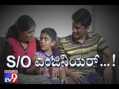 S/O Engineer: Singer Rahul Vellal Singing Journey Exclusive, Parents and Childrens Must Watch
