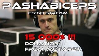 Pasha biceps 15 000 $ donation by motar2k FULL REACTION