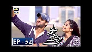 Dard Ka Rishta Episode 52 - 4th July 2018 - ARY Digital Drama