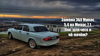 видео Двигатели для ГАЗ-31105: ЗМЗ 402 и 406 инжектор, крайслер 2.4L