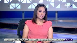 هند النعساني: المؤتمر الوطني للشباب يجمع شباب مصر من جميع المحافظات