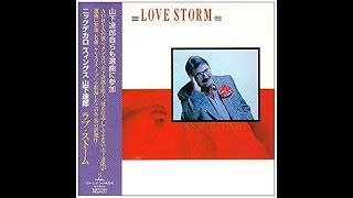 Nick DeCaro ‎– Love Storm (Full Album)
