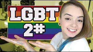 P.RESPONDE LGBT PART.2 - P.LANDUCCI