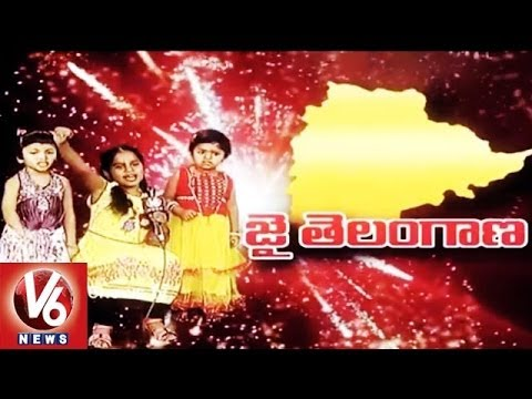 Telangana Independence Song By V6 || Special || V6 News
