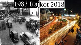 Rajkot   রূপান্তর যাত্রা 1983 FROM 2018 থেকে
