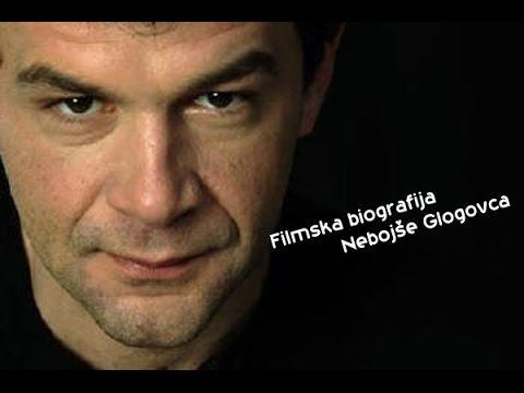 Nebojsa Glogovac  Najbolji filmovi