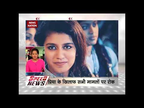 Speed News: SC puts stay on criminal proceedings against actress Priya Varrier