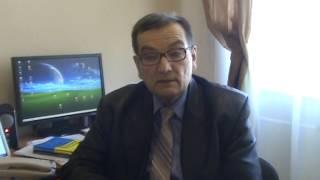 видео Відносини адміністративних послуг