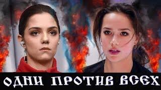 Алина Загитова Женя Медведева БОЛЬШЕ ЧЕМ СПОРТ